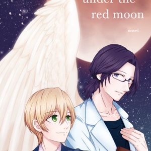 under the red moon