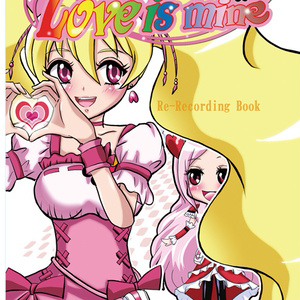 Love is mine