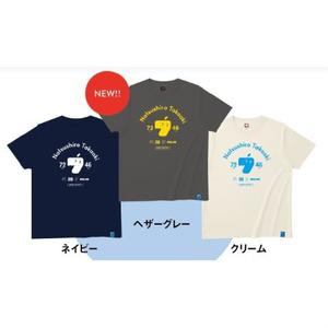 Tシャツ[2016ツアー]