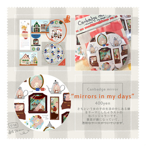 """缶バッジミラー""""mirrors in my days"""""""
