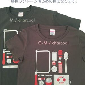 HYPER DOPING Tシャツ(セージ)