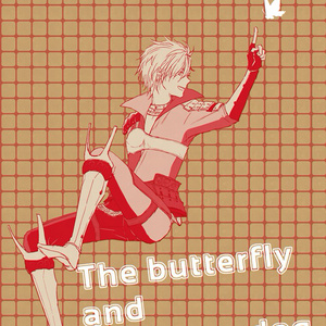 The butterfly and the stray dog