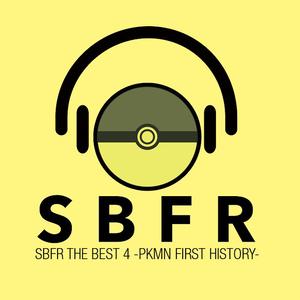 SBFR THE BEST 4 -PKMN FIRST HISTORY-