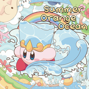 Summer Orange Ocean