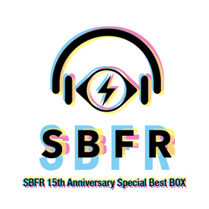 【限定生産】SBFR 15th Anniversary Special Best BOX【124作品1658曲収録】
