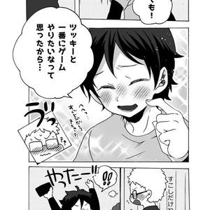 【ただしィ】めばえ