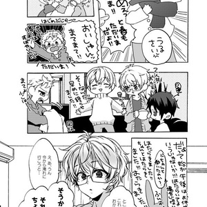 【1月新刊】アフタヌーンティーをしにいこう!