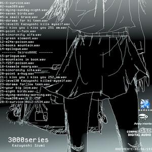 音楽アルバム『3000Series』