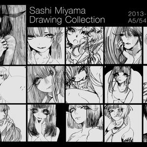 【 ドローイング集 】Sashi Miyama Drawing Collection