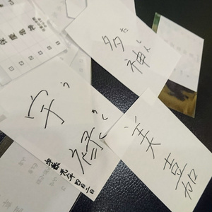 【NEW】漢字で大喜利! だれでもお披露目キット