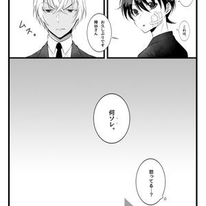 Re:(完売致しました!)