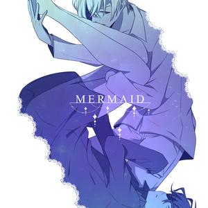 MERMAID(完売致しました!)