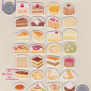 ケーキと洋菓子のフレークシール