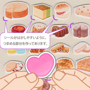 焼き菓子タイムversion3フレークシール
