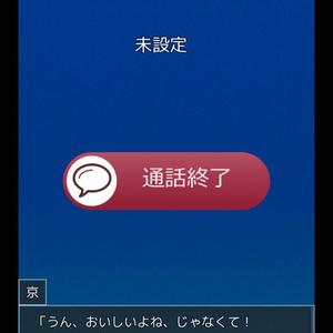 Crown⇔Clown iOS版