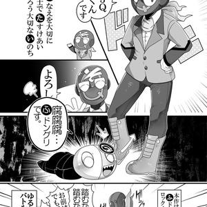 仲良しじゃねぇよ!!