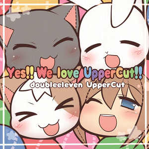 Yes!! We love Upper Cut!! - doubleeleven UpperCut
