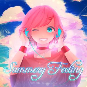 【DL版】Summery Feeling