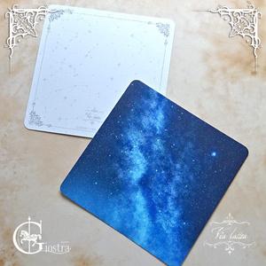 星空のメッセージカード