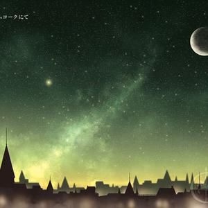 ヘヴリッジ地方 天体観測