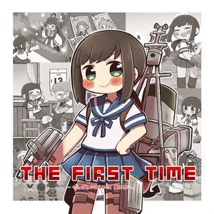 【C93】THE FIRST TIME