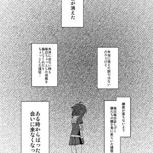 【レンタル時雨】 バカ鎮4