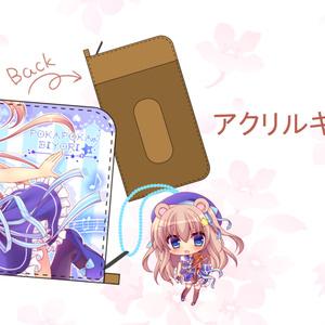 comic1★13 コインパスケース