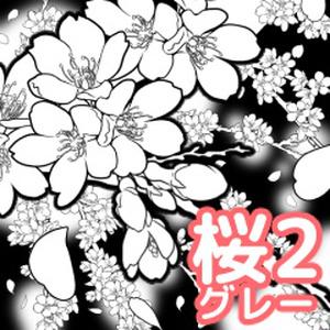桜ブラシセット2/グレー/クリスタ