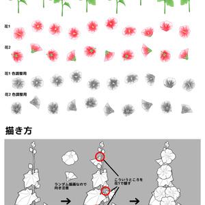 立葵ブラシセット カラー/クリスタ