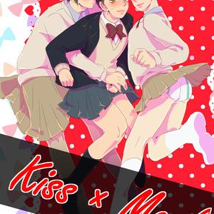 Kiss×Mark