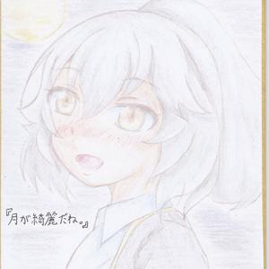 オサケ♡ドール 色紙イラスト ヨミ