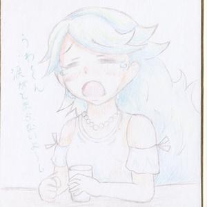 オサケ♡ドール 色紙イラスト ティア