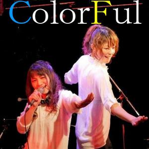 アルバム「ColorFul」
