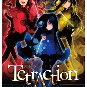 TetrAction(テトラクション)