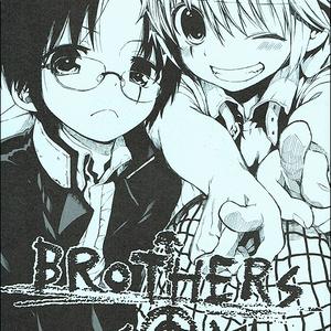 兄弟-BROTHERS- コミックス収録版 1