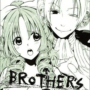 兄弟-BROTHERS- コミックス収録版 4