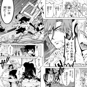 兄弟-BROTHERS- コミックス収録版 5