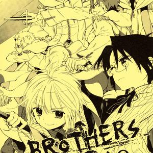 兄弟-BROTHERS- コミックス収録版 9