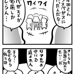 モリモリマスターvol.05