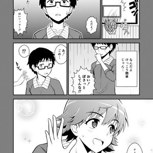 本田未央合同誌「ミツミツミツボシ」(ラバスト付き限定版)