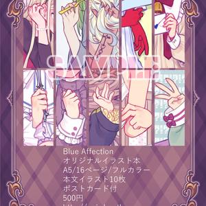 イラスト本vol.2「Blue Affection」