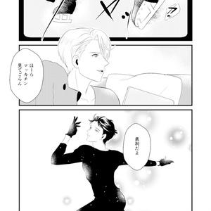 Oh!My coach!!