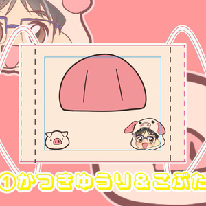 ユーリ!!!onICEマスク勇利