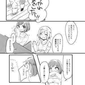 [Cofes01既刊]多田李衣菜