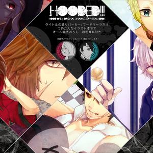 【匿名配送】HOODED!!!