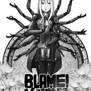 BLAME!浄土・僧・恩