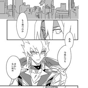 【8/20 新刊】かなたからの手紙