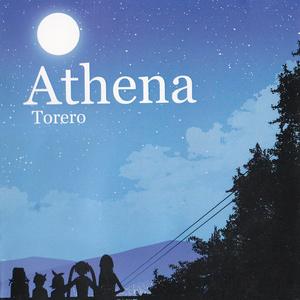 Athena(DL販売)