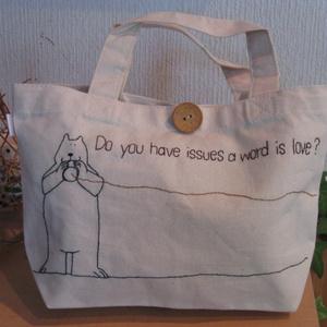 帆布のミニバッグ「あなたの言葉には愛がありますか?」