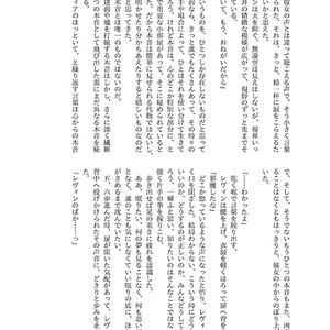 天涯の夢【再版】